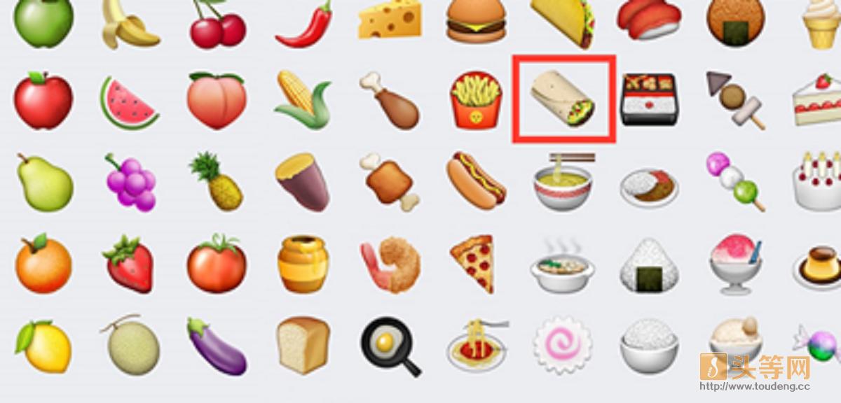 1更新emoji表情符号 一大波卖萌表情席卷